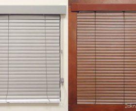 Алюминиевые горизонтальные жалюзи изолайт для пластиковых окон