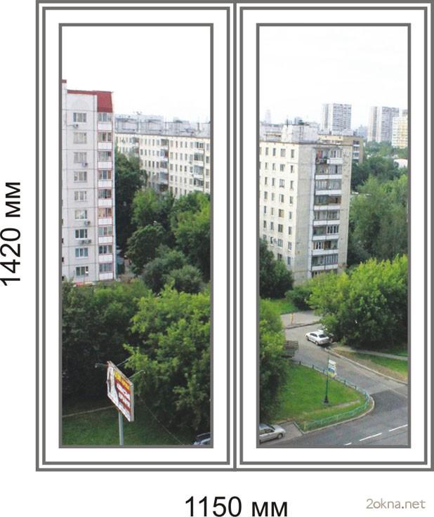 Цены на пластиковые окна стандартных размеров в домах серии 137