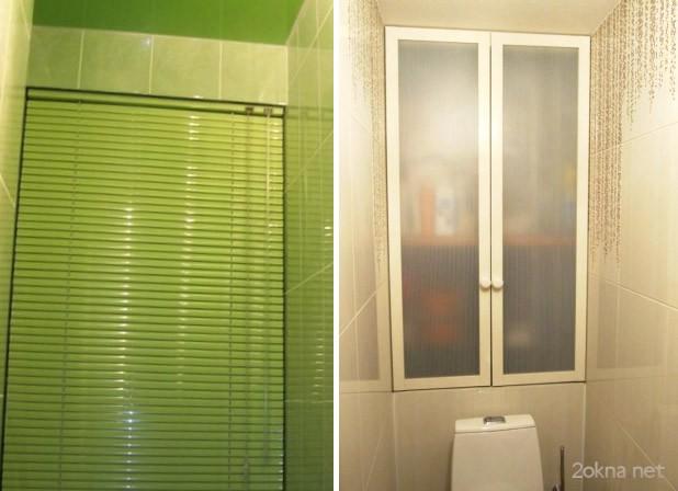 Сантехнические жалюзи в туалете или распашные дверцы - фото