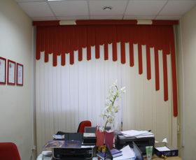 Мультифактурные жалюзи фото в интерьере офиса